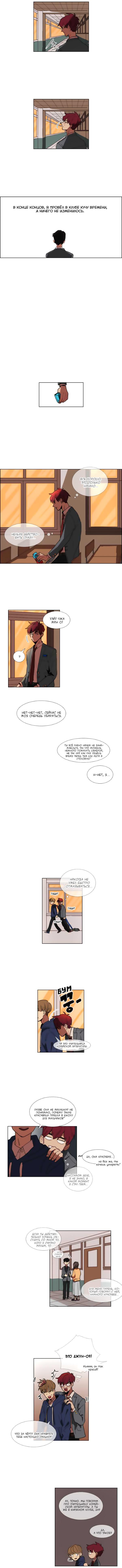 https://r1.ninemanga.com/comics/pic2/27/31131/409987/1519639507752.jpg Page 4
