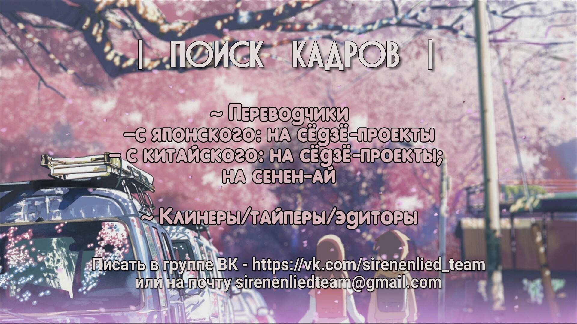 https://r1.ninemanga.com/comics/pic2/27/32027/337031/151033742265.jpg Page 1