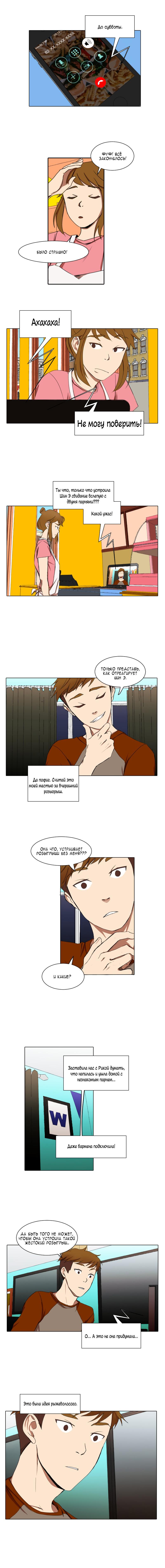 https://r1.ninemanga.com/comics/pic2/27/32027/337031/1510337425501.jpg Page 3