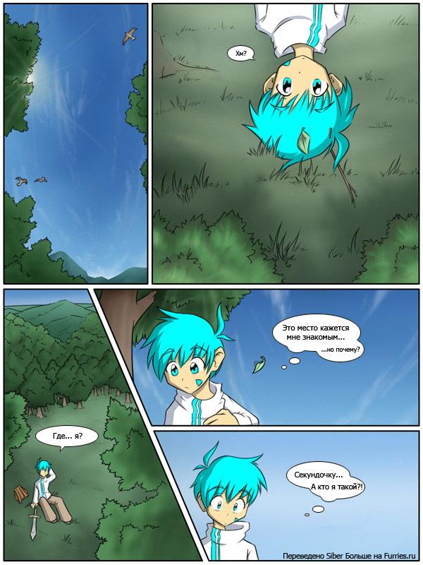 https://r1.ninemanga.com/comics/pic2/28/31452/309342/1473800728979.jpg Page 1