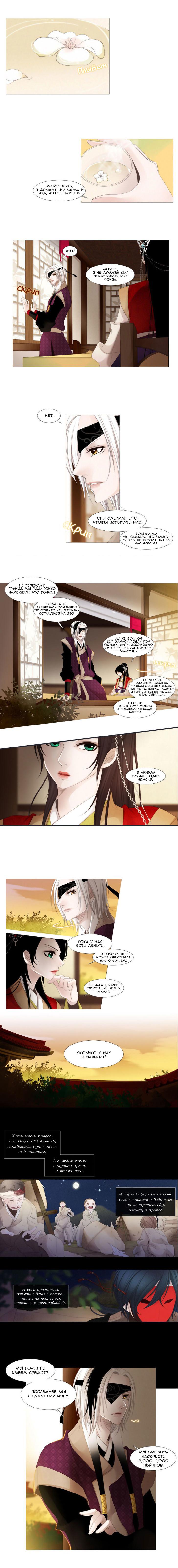 https://r1.ninemanga.com/comics/pic2/29/21469/211832/142796428790.jpg Page 1