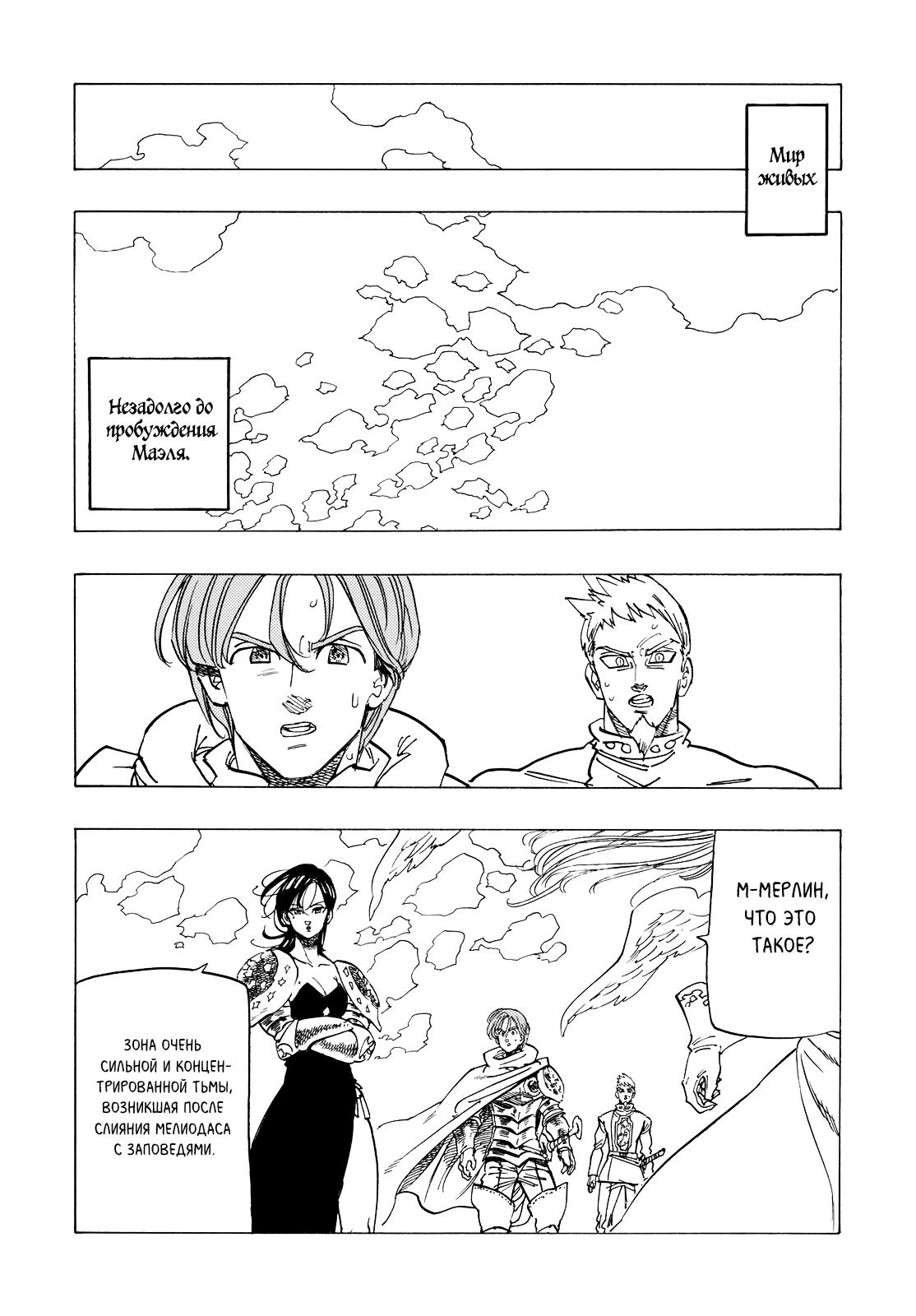https://r1.ninemanga.com/comics/pic2/29/22109/1111022/1540416549824.png Page 10