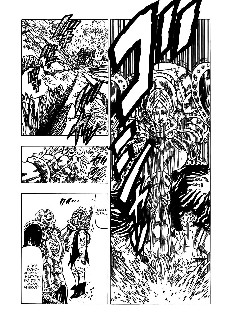 https://r1.ninemanga.com/comics/pic2/29/22109/229183/1428988575713.jpg Page 6
