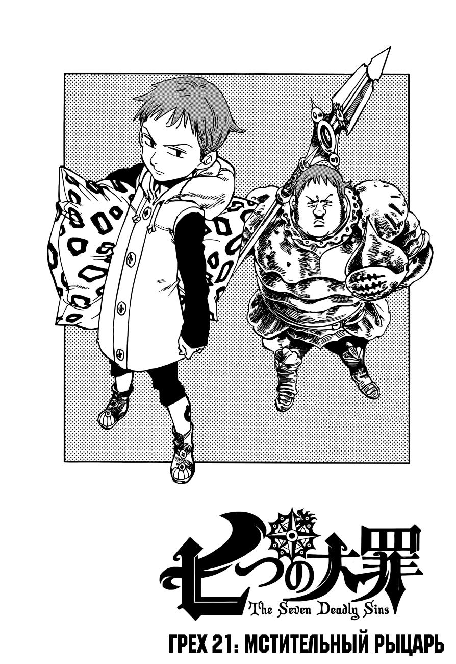 https://r1.ninemanga.com/comics/pic2/29/22109/229195/1428988725745.jpg Page 2