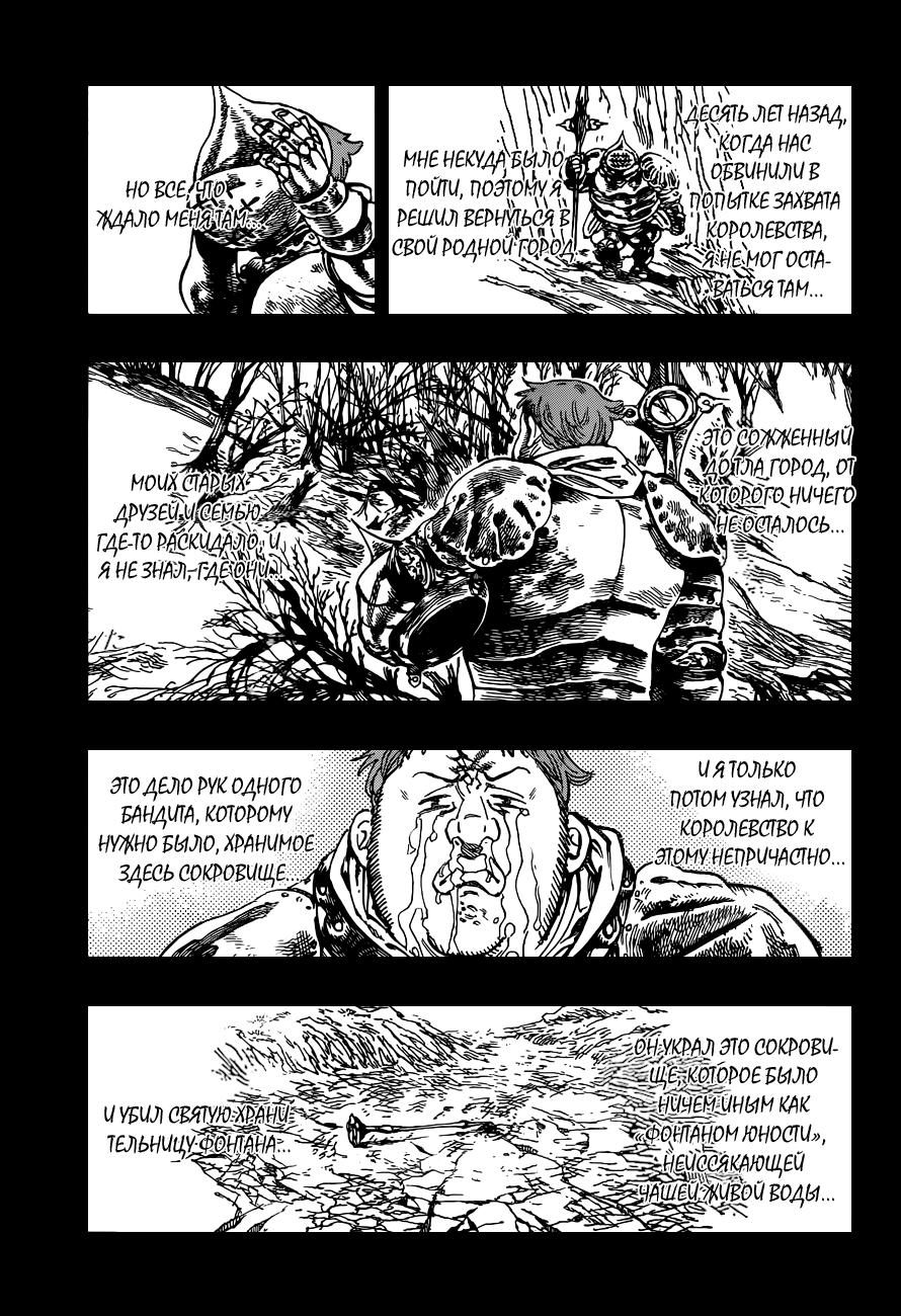 https://r1.ninemanga.com/comics/pic2/29/22109/229195/142898873494.jpg Page 12
