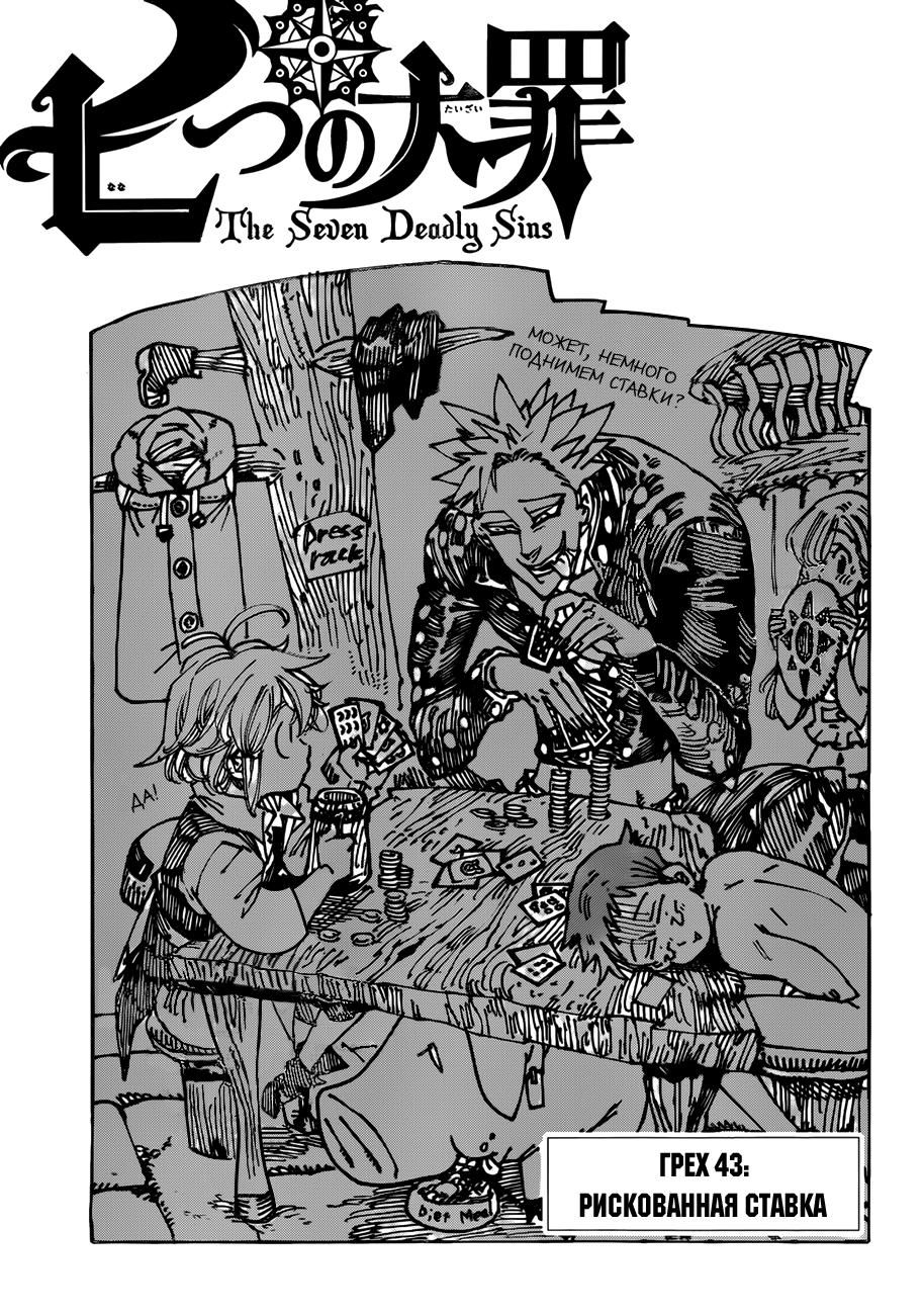 https://r1.ninemanga.com/comics/pic2/29/22109/229229/1428989152362.jpg Page 2