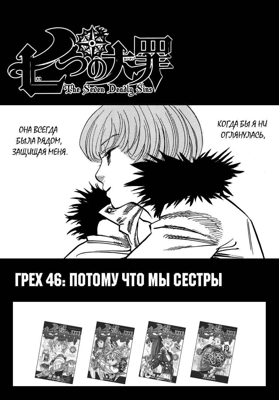 https://r1.ninemanga.com/comics/pic2/29/22109/229234/1428989221438.jpg Page 2