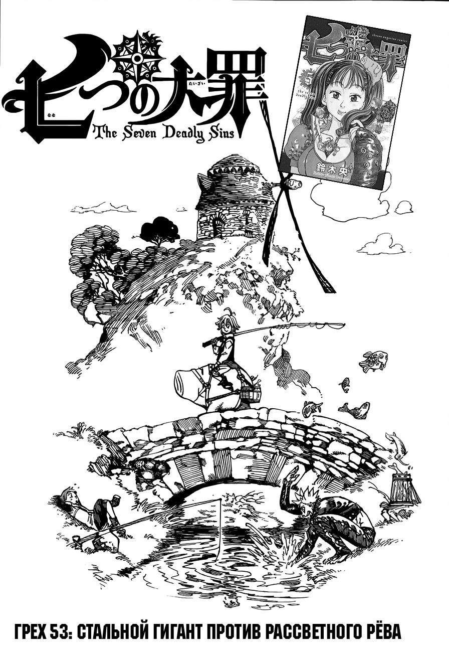 https://r1.ninemanga.com/comics/pic2/29/22109/229248/1428989369448.jpg Page 2