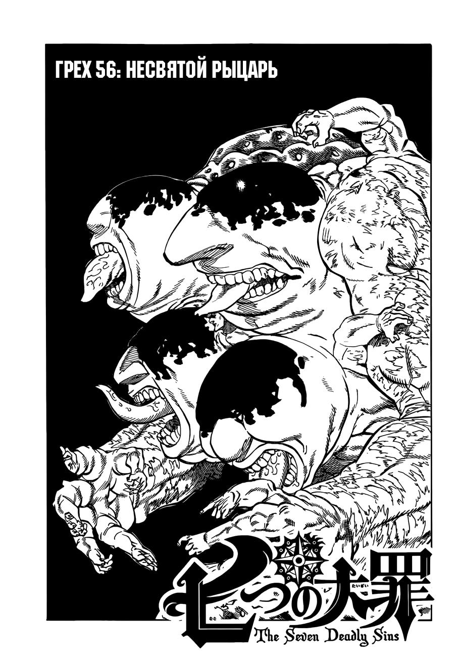 https://r1.ninemanga.com/comics/pic2/29/22109/229253/1428989428198.jpg Page 2