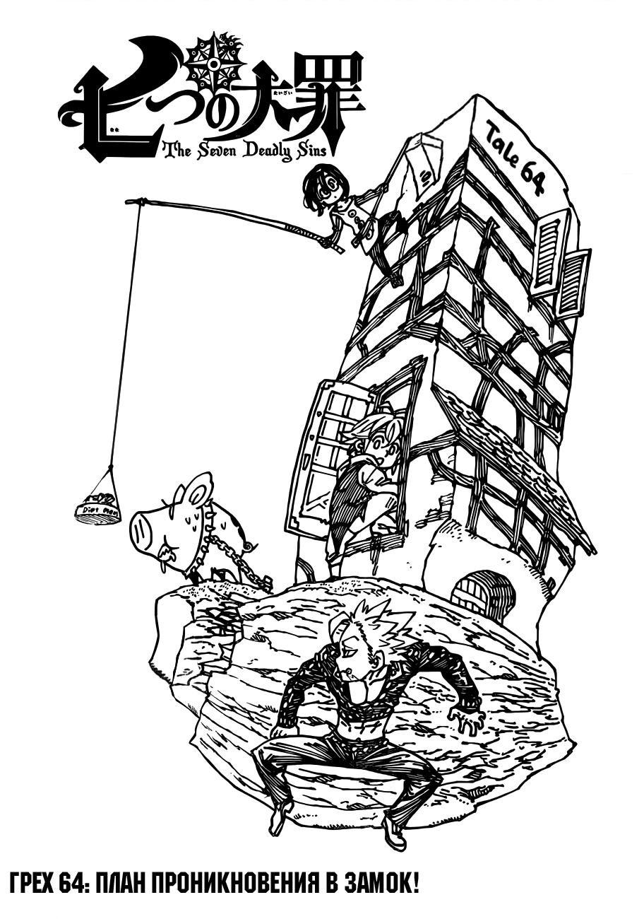 https://r1.ninemanga.com/comics/pic2/29/22109/229266/1428989587735.jpg Page 2
