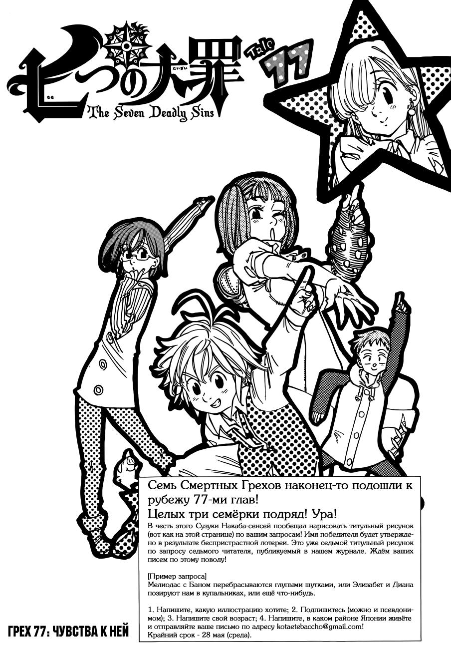 https://r1.ninemanga.com/comics/pic2/29/22109/229288/1428989841565.jpg Page 2