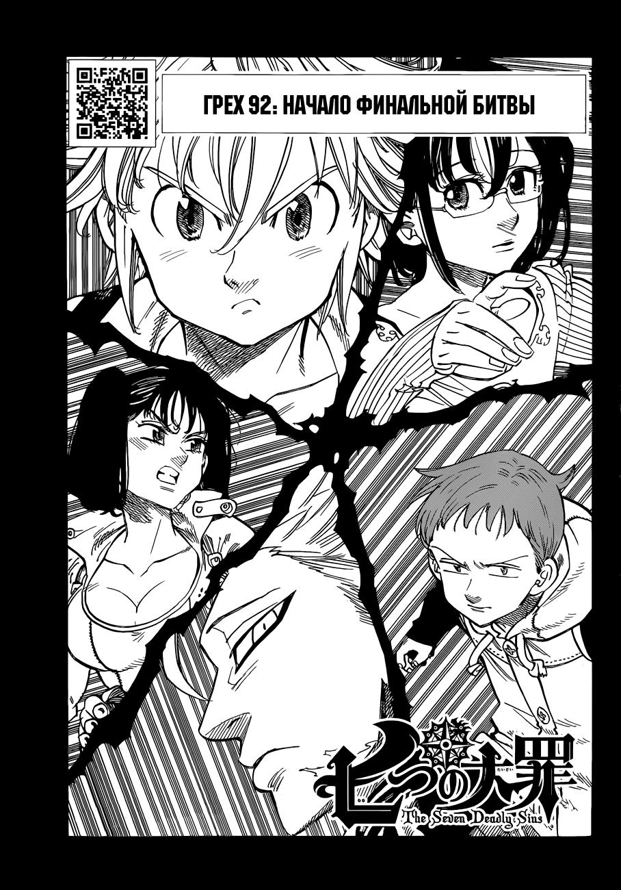 https://r1.ninemanga.com/comics/pic2/29/22109/229312/1428990131359.jpg Page 2