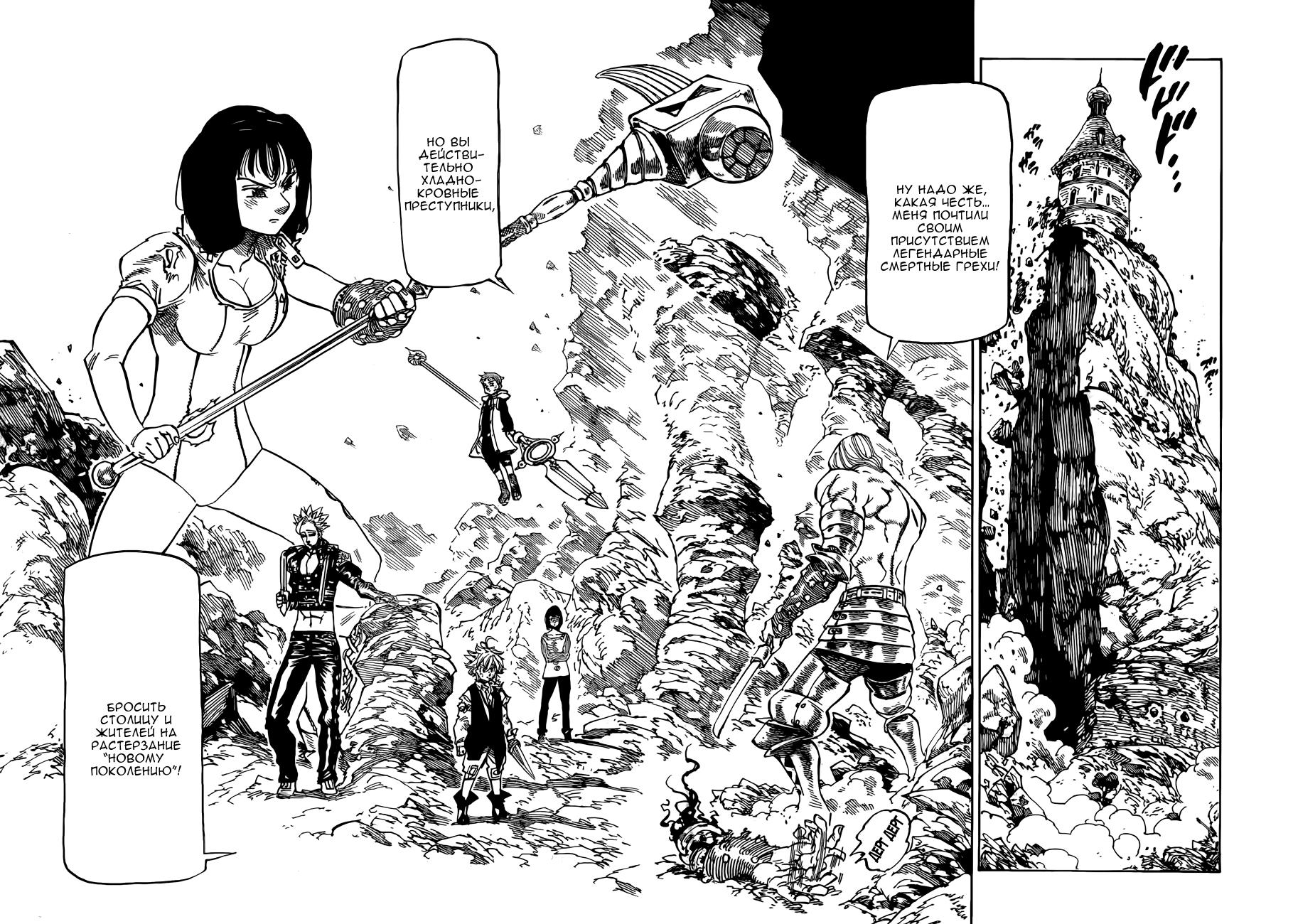 https://r1.ninemanga.com/comics/pic2/29/22109/229312/1428990133710.jpg Page 3