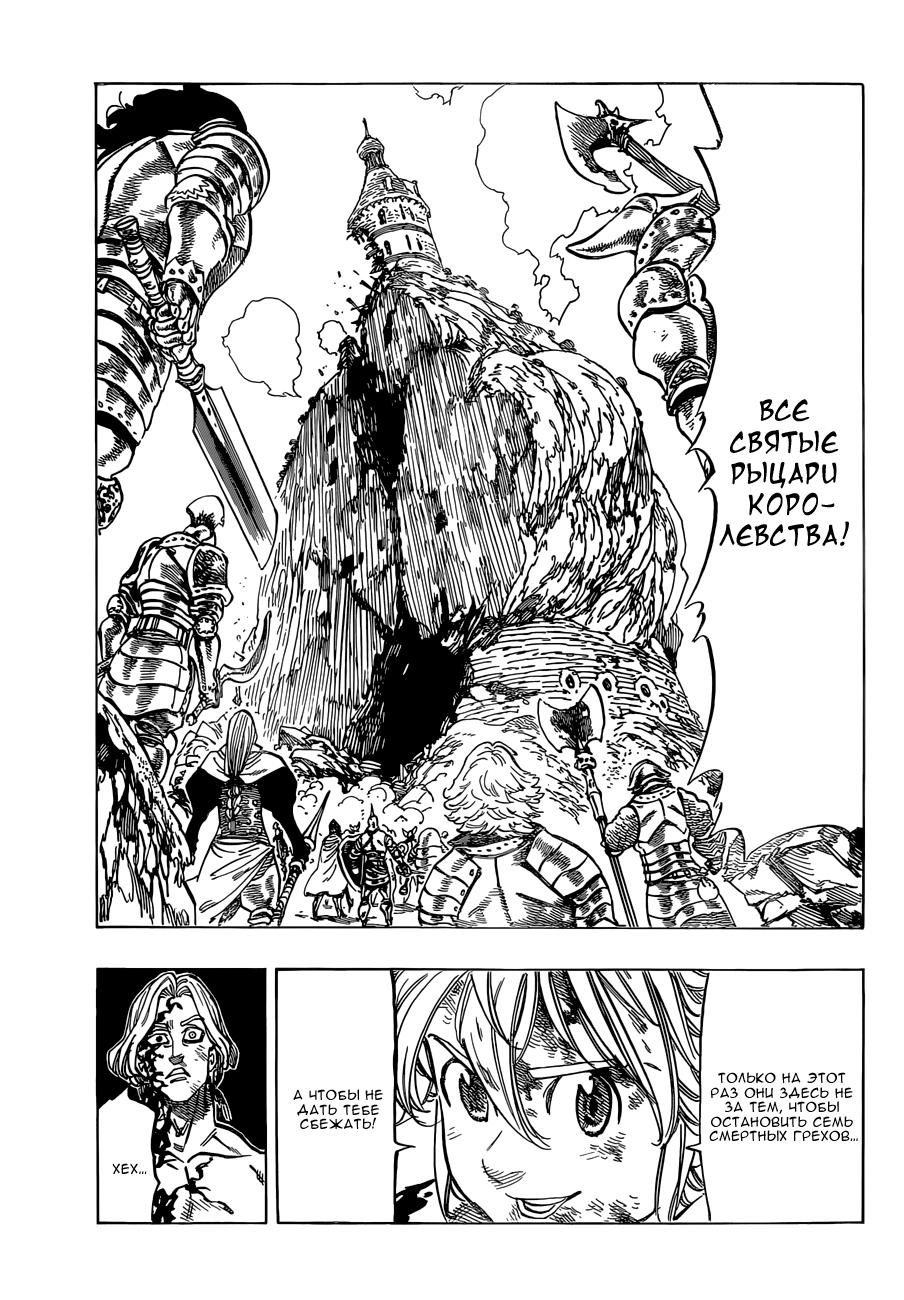 https://r1.ninemanga.com/comics/pic2/29/22109/229312/142899013550.jpg Page 5