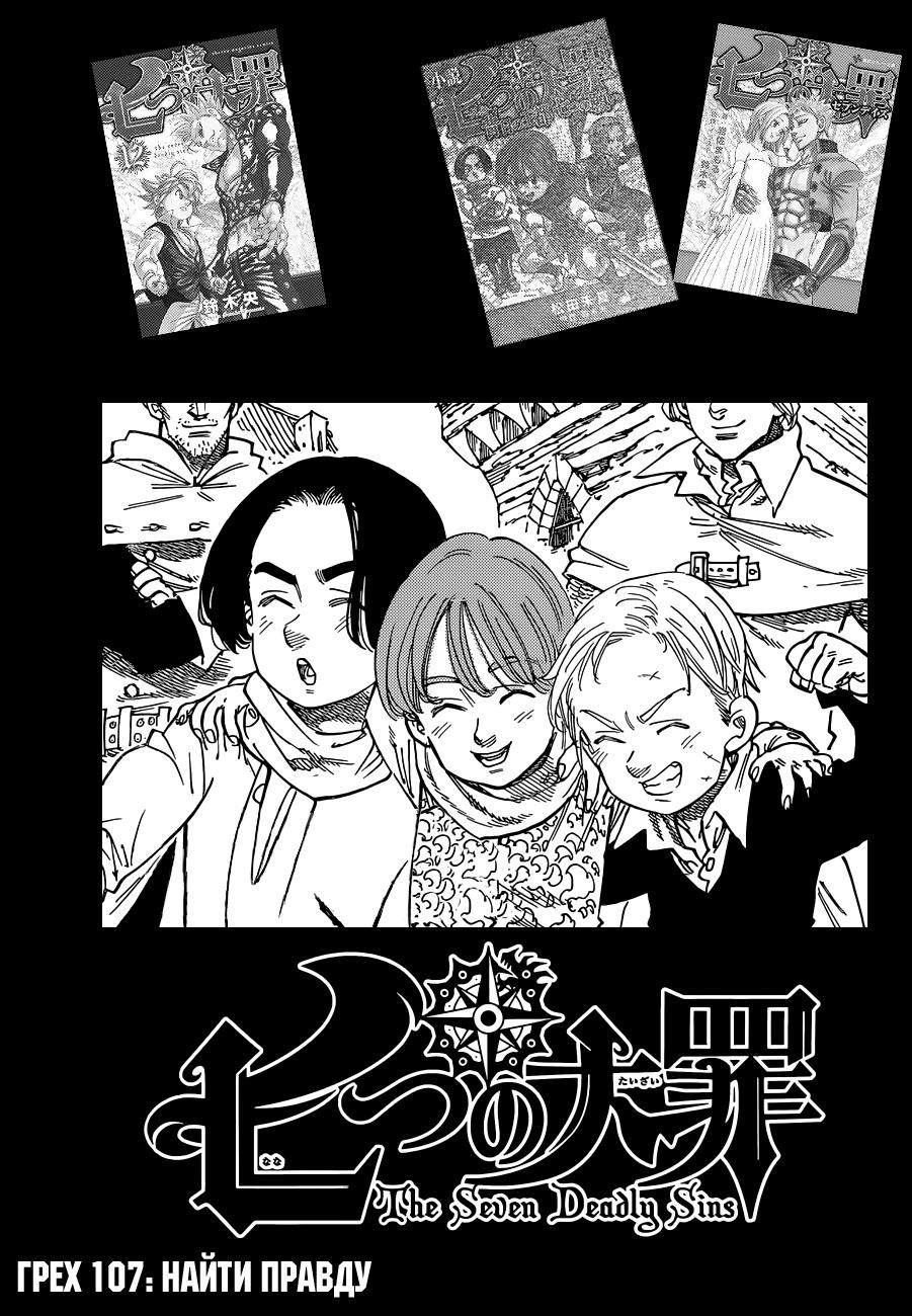 https://r1.ninemanga.com/comics/pic2/29/22109/229335/1428990398384.jpg Page 2