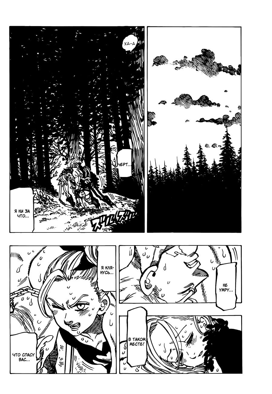 https://r1.ninemanga.com/comics/pic2/29/22109/277599/1446747427127.jpg Page 5