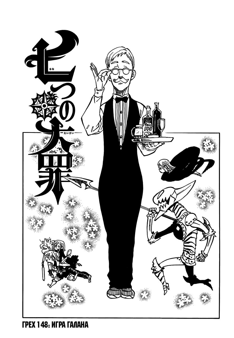 https://r1.ninemanga.com/comics/pic2/29/22109/277600/144674744443.jpg Page 2