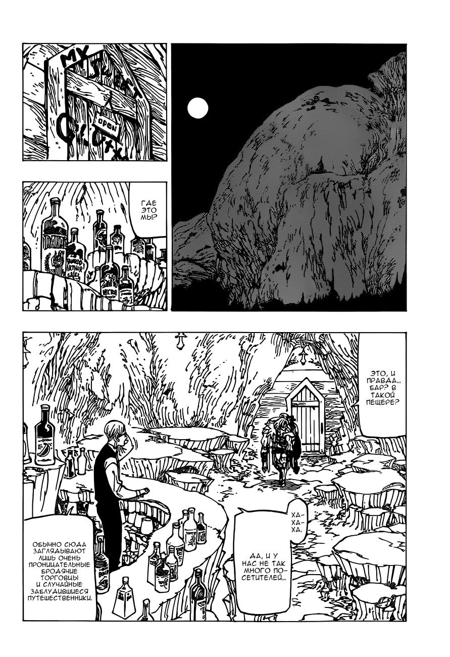 https://r1.ninemanga.com/comics/pic2/29/22109/277600/1446747445298.jpg Page 3