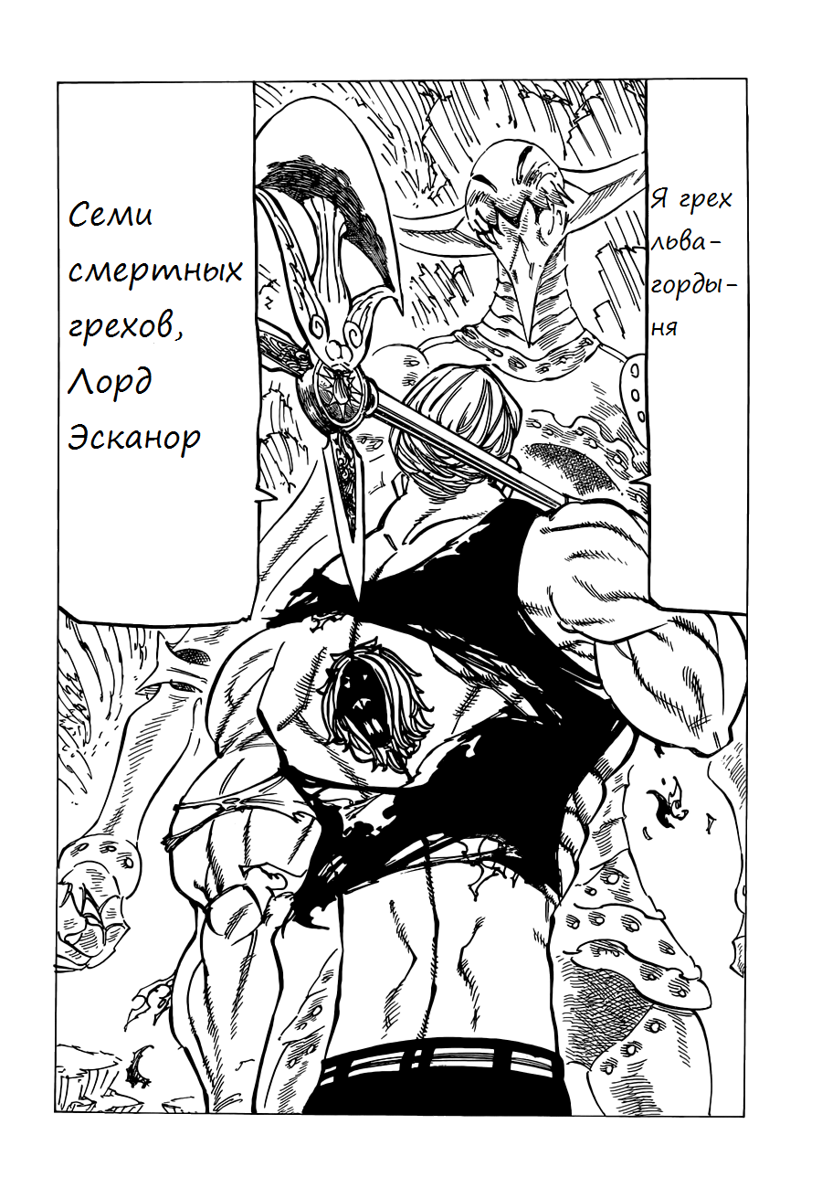 https://r1.ninemanga.com/comics/pic2/29/22109/277999/1447265505364.jpg Page 1