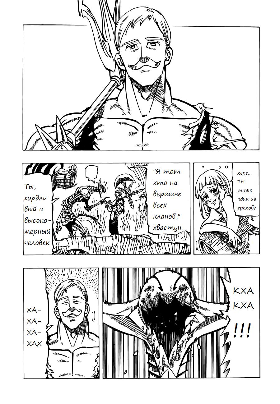 https://r1.ninemanga.com/comics/pic2/29/22109/277999/1447265507944.jpg Page 2