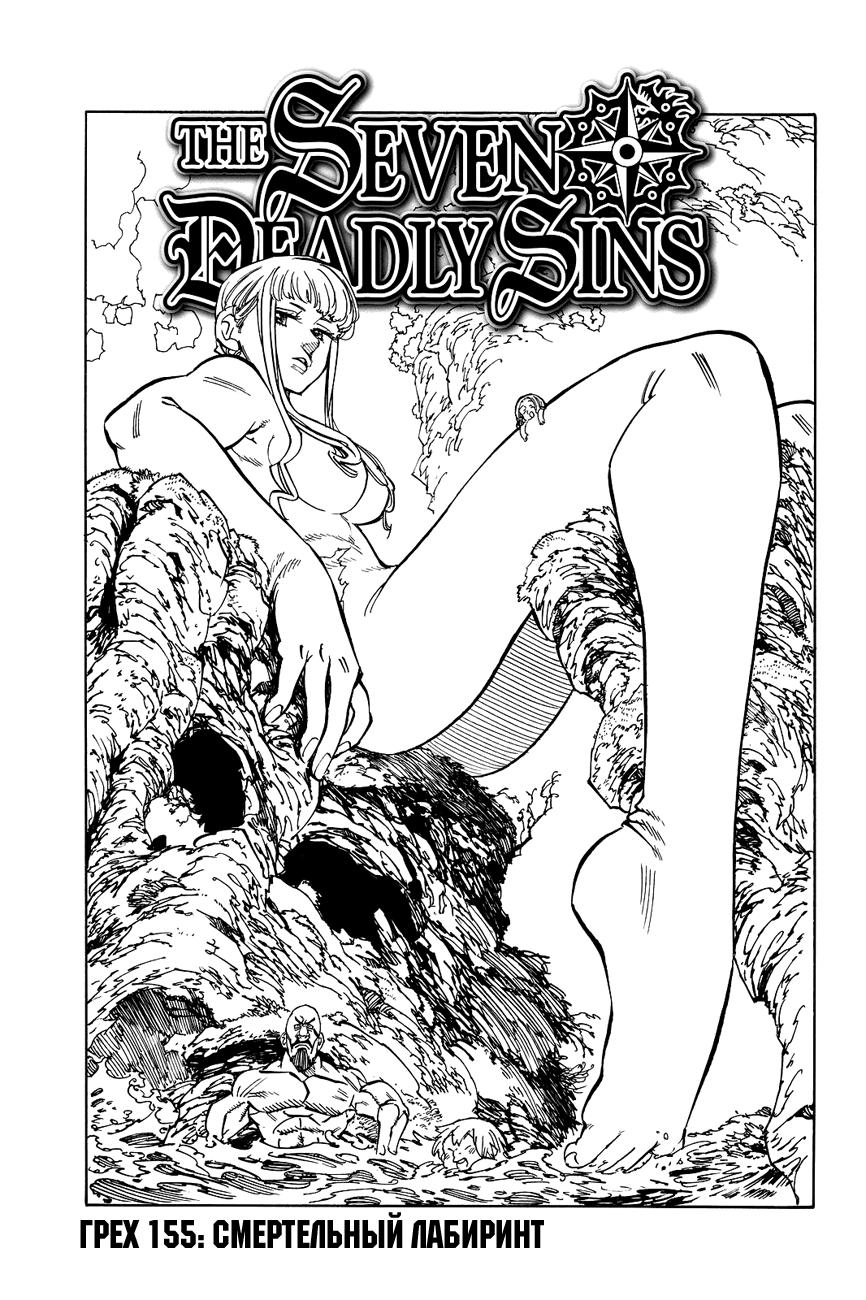 https://r1.ninemanga.com/comics/pic2/29/22109/283100/1453748753633.jpg Page 2