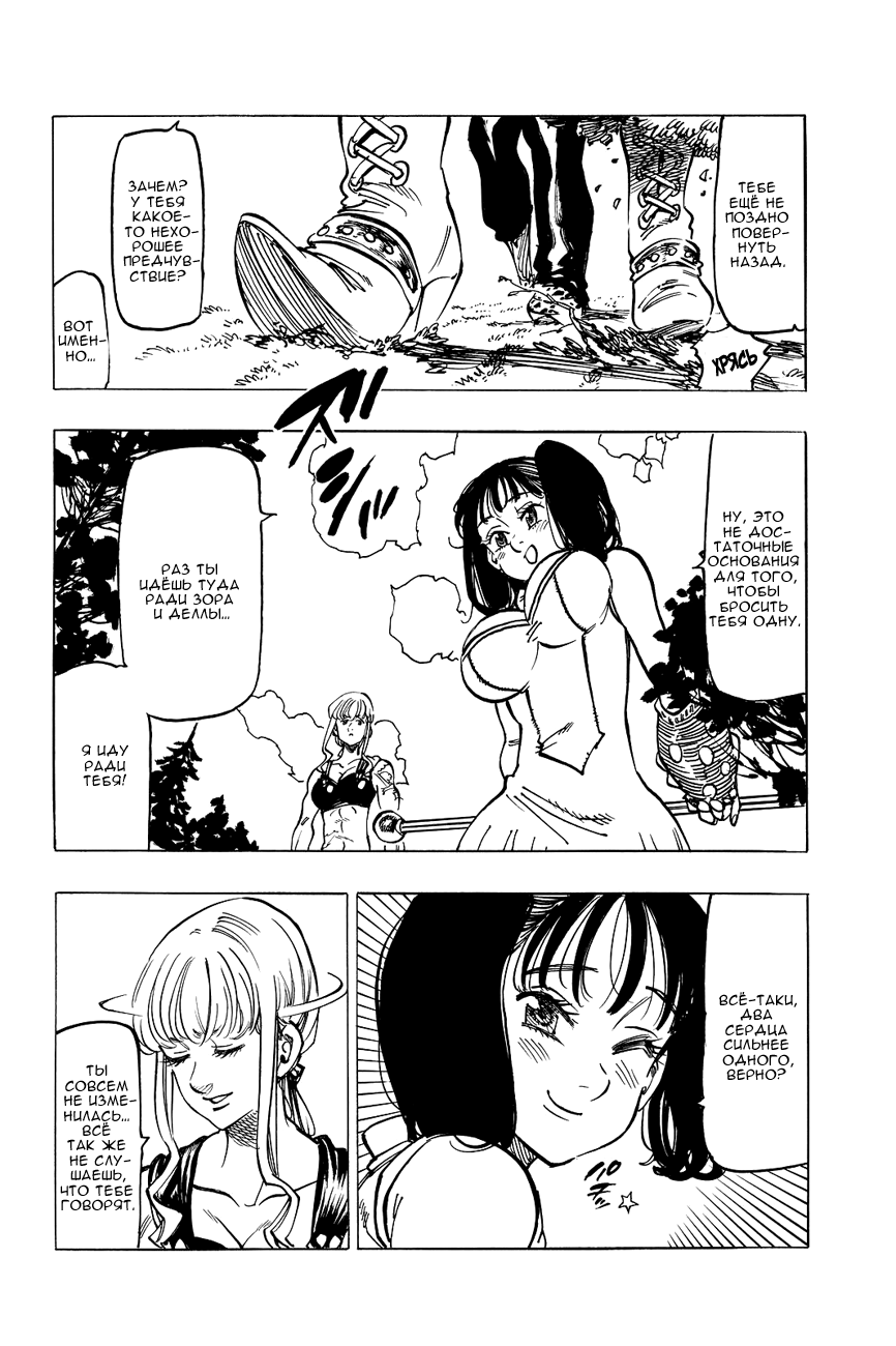 https://r1.ninemanga.com/comics/pic2/29/22109/283100/1453748754584.jpg Page 3