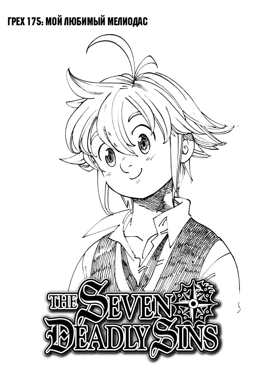 https://r1.ninemanga.com/comics/pic2/29/22109/302737/1464505729810.jpg Page 1