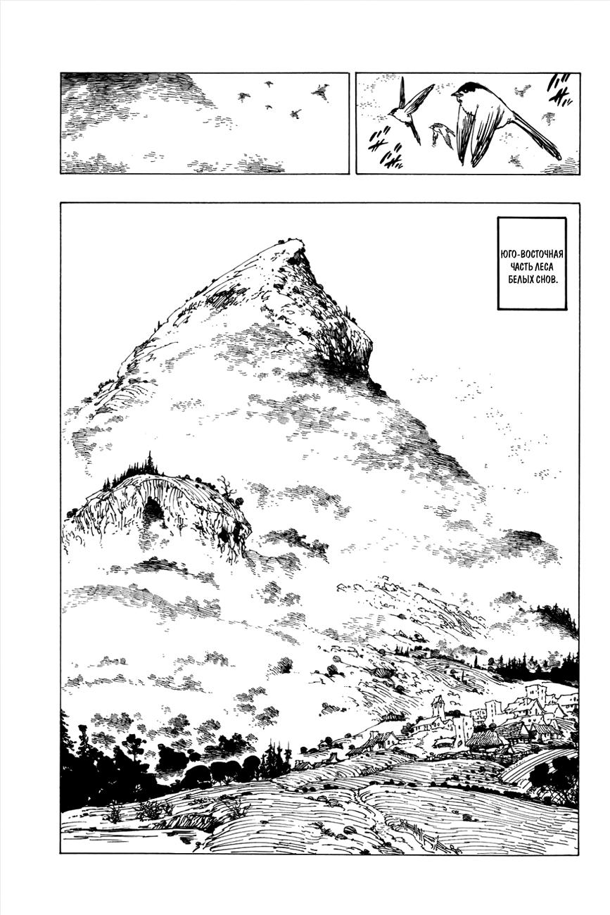 https://r1.ninemanga.com/comics/pic2/29/22109/304331/1466914228463.jpg Page 10