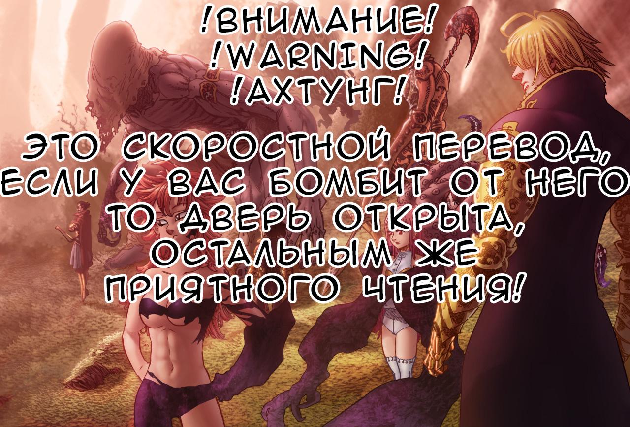 https://r1.ninemanga.com/comics/pic2/29/22109/308048/1471932923277.jpg Page 1