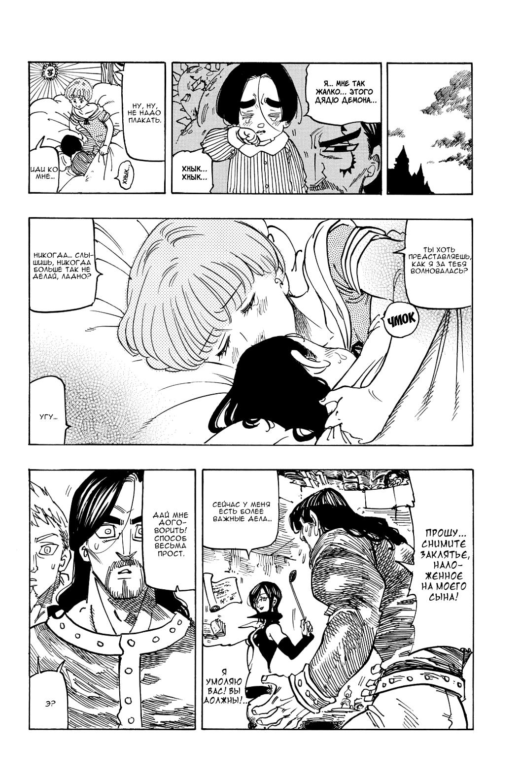 https://r1.ninemanga.com/comics/pic2/29/22109/314071/1481220385216.png Page 3