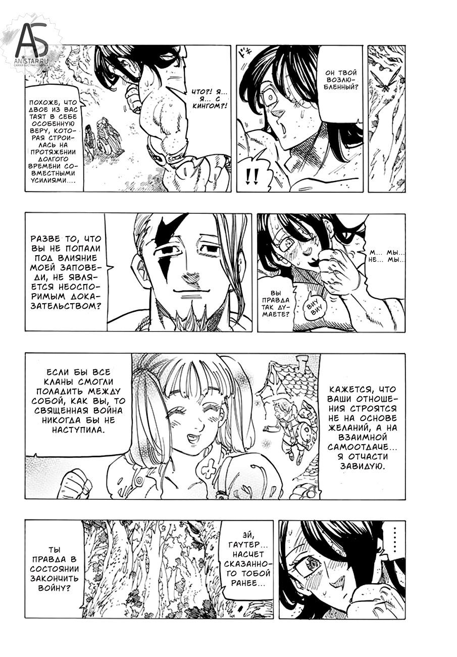 https://r1.ninemanga.com/comics/pic2/29/22109/322599/1491870294446.jpg Page 8