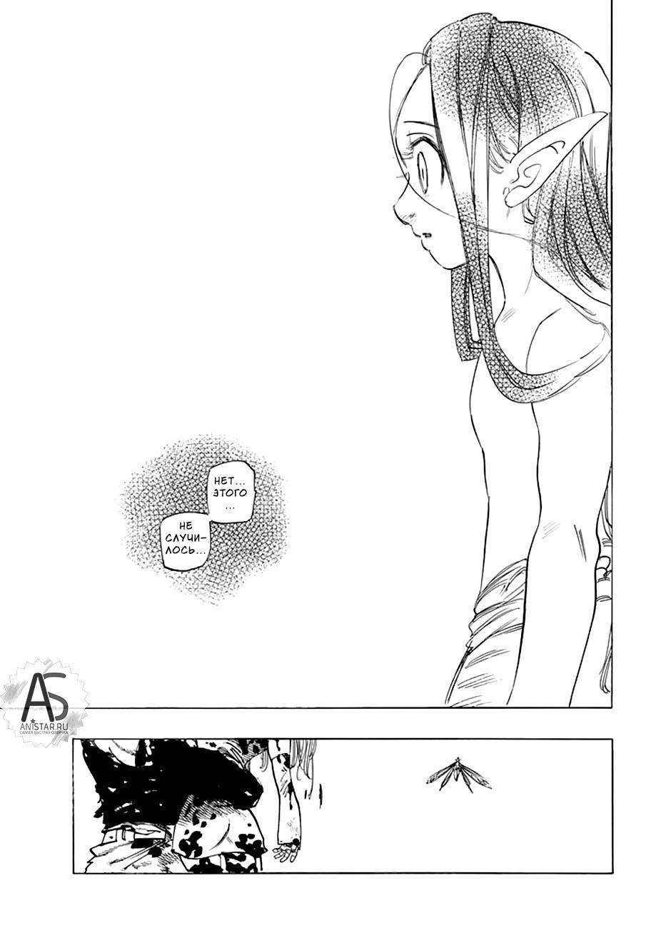 https://r1.ninemanga.com/comics/pic2/29/22109/322599/1491870303560.jpg Page 19