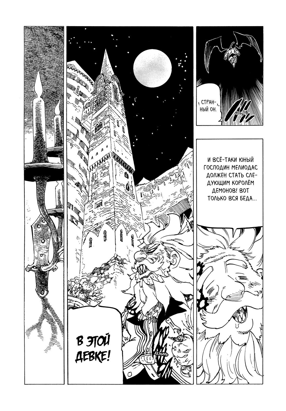 https://r1.ninemanga.com/comics/pic2/29/22109/389552/1514585440297.jpg Page 4