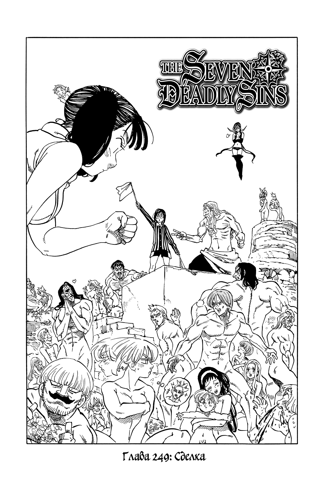 https://r1.ninemanga.com/comics/pic2/29/22109/390415/1516521931161.png Page 1