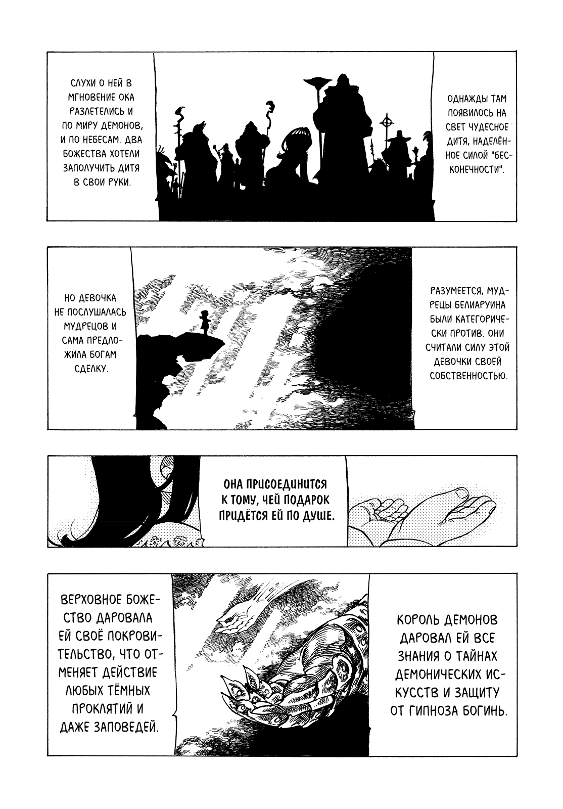 https://r1.ninemanga.com/comics/pic2/29/22109/390415/1516521934617.png Page 4
