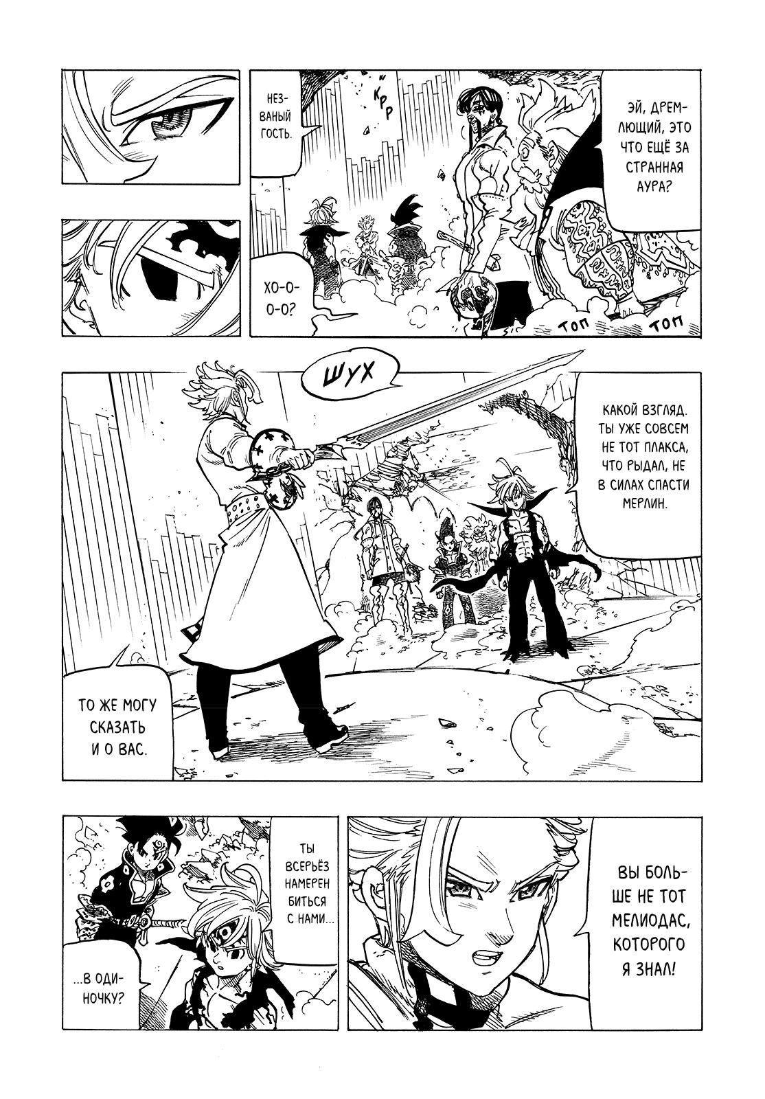 https://r1.ninemanga.com/comics/pic2/29/22109/419592/1534421043297.png Page 5