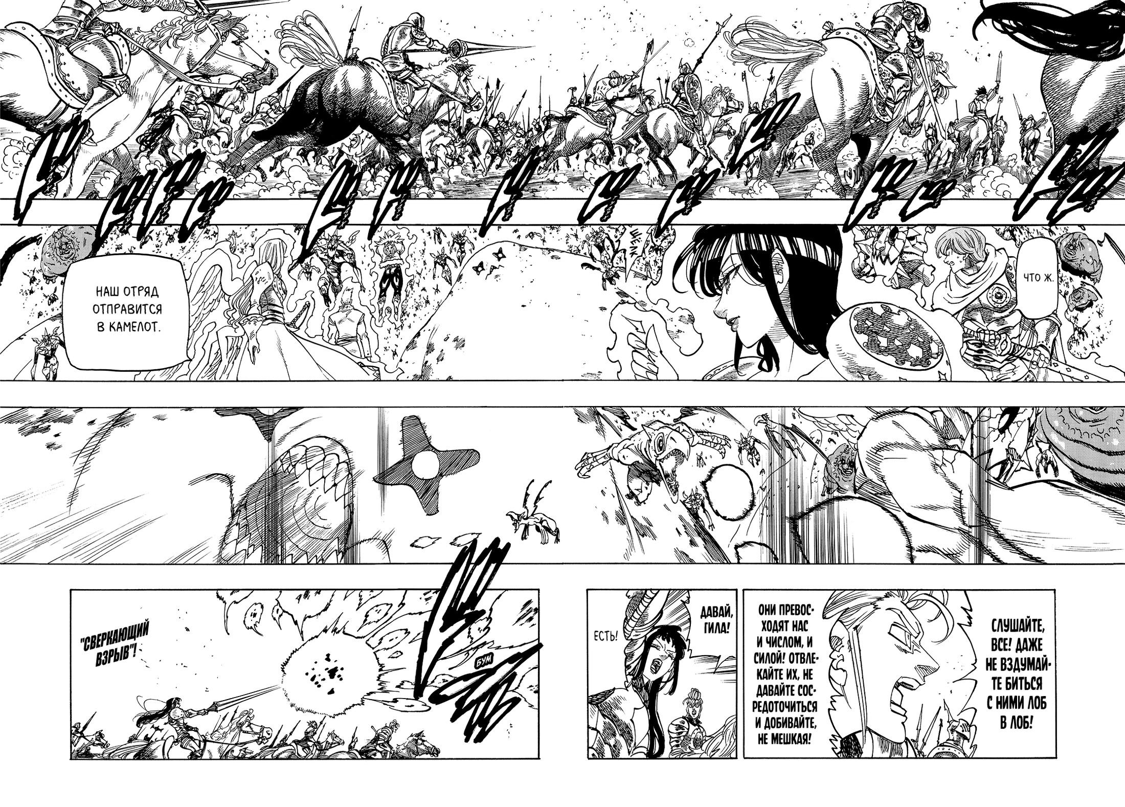 https://r1.ninemanga.com/comics/pic2/29/22109/419599/1534421176253.jpg Page 2