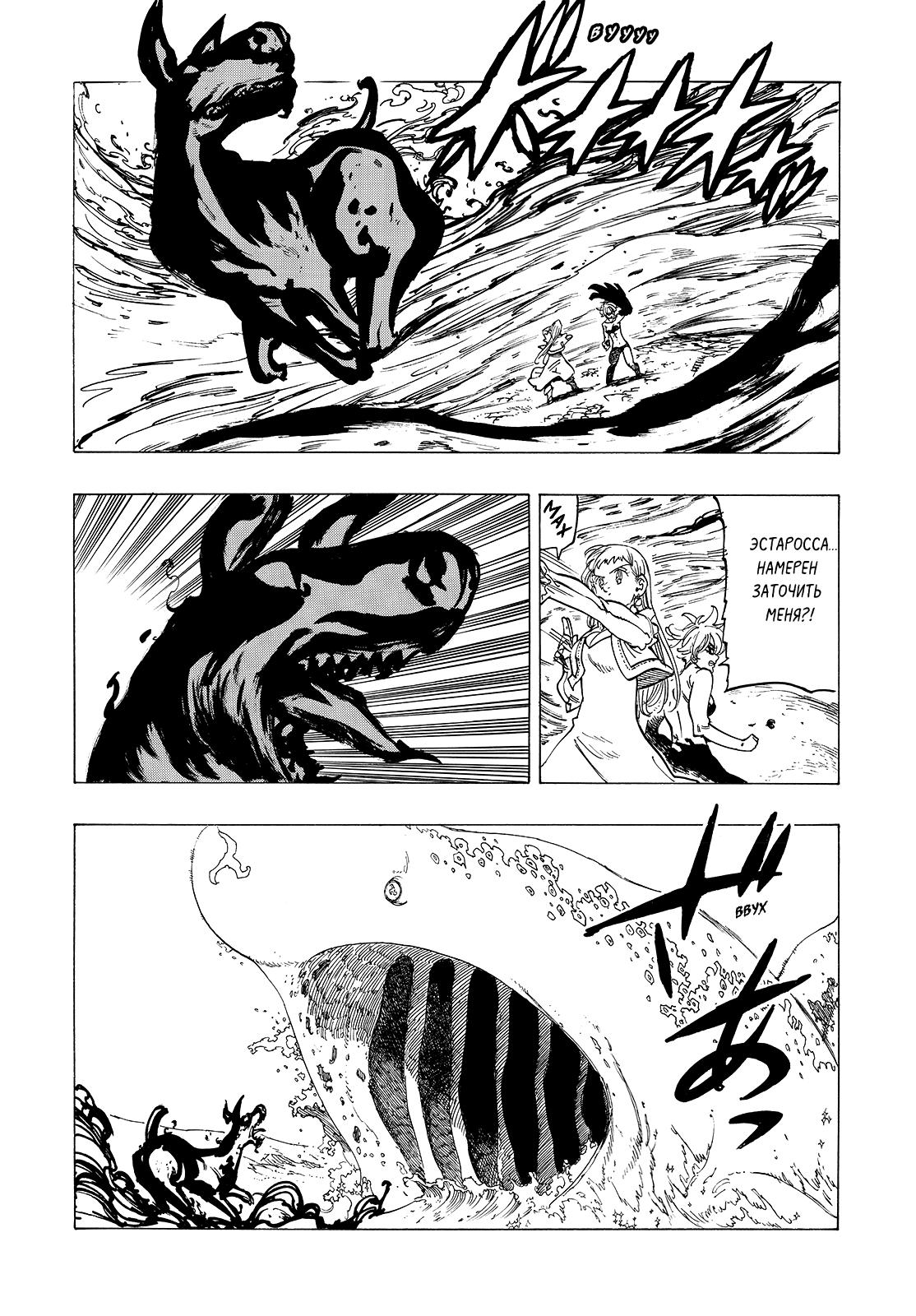 https://r1.ninemanga.com/comics/pic2/29/22109/419608/1534421314376.png Page 4