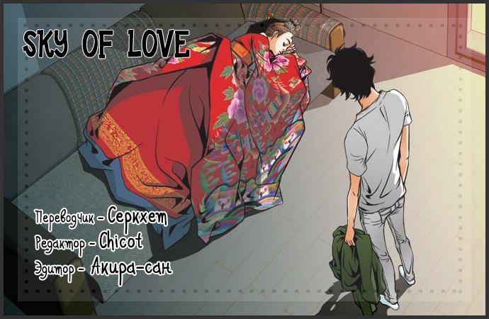 https://r1.ninemanga.com/comics/pic2/29/28573/344290/1512077328849.jpg Page 1