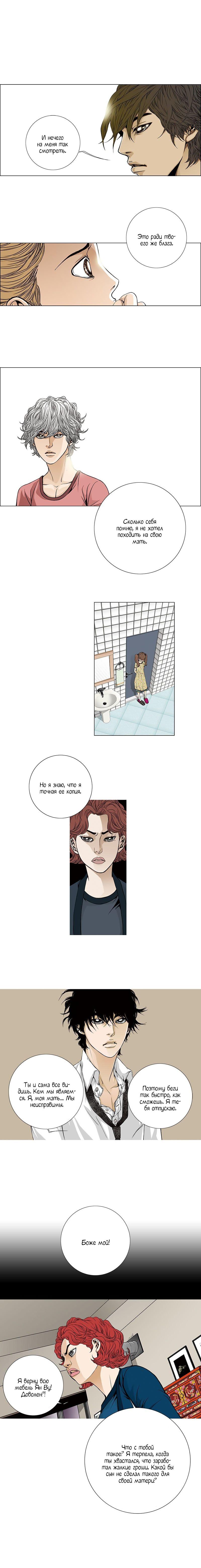 https://r1.ninemanga.com/comics/pic2/29/28573/344297/1512077508384.jpg Page 2