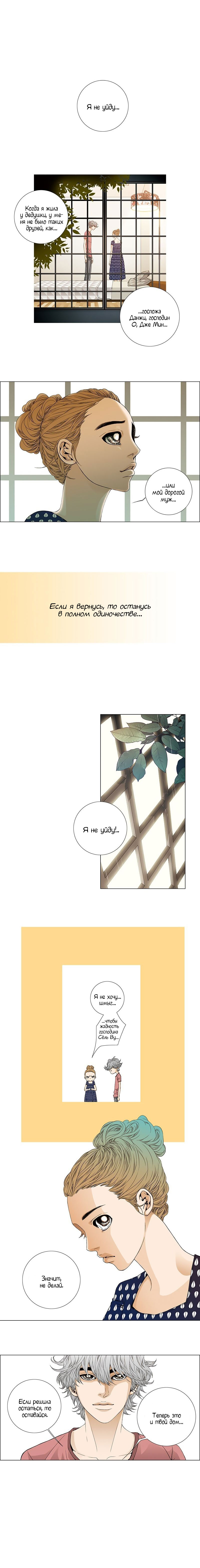 https://r1.ninemanga.com/comics/pic2/29/28573/344299/151207754873.jpg Page 2