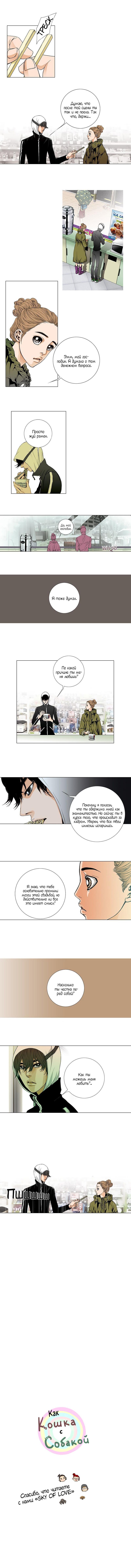 https://r1.ninemanga.com/comics/pic2/29/28573/344301/1512077671384.jpg Page 5