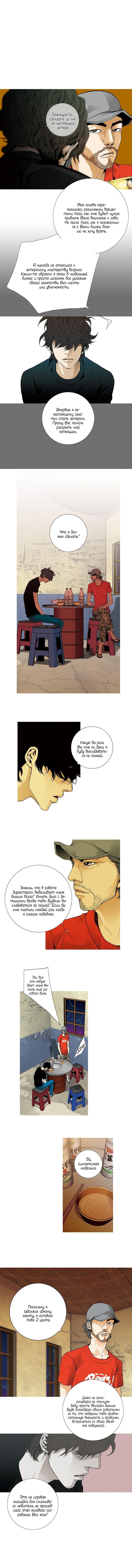 https://r1.ninemanga.com/comics/pic2/29/28573/344319/1512078265657.jpg Page 3