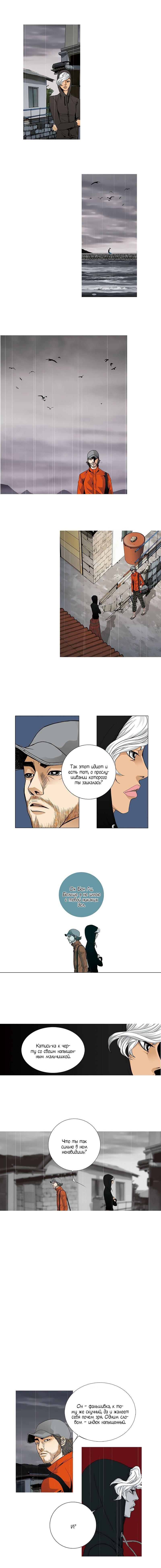 https://r1.ninemanga.com/comics/pic2/29/28573/344320/1512078304478.jpg Page 4
