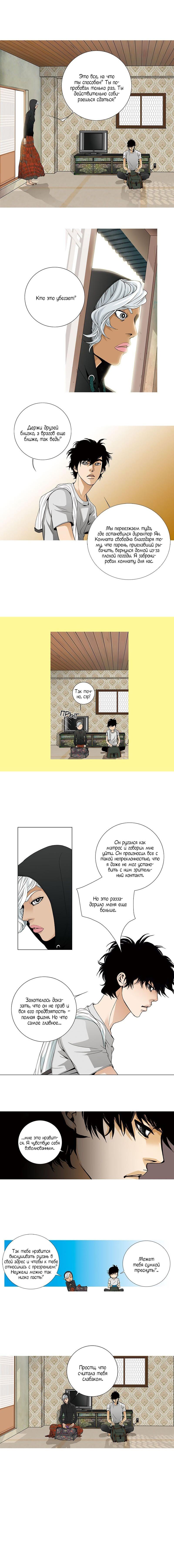 https://r1.ninemanga.com/comics/pic2/29/28573/344320/1512078308944.jpg Page 6