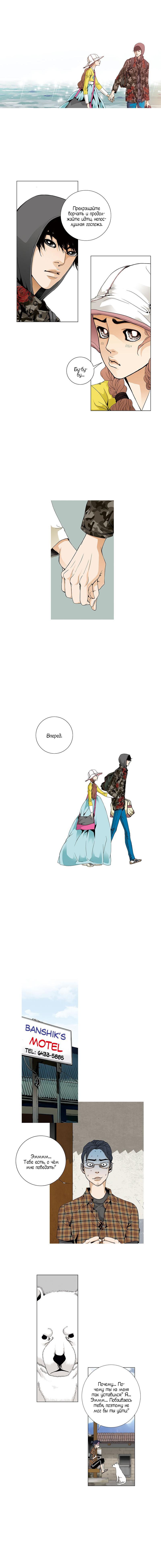 https://r1.ninemanga.com/comics/pic2/29/28573/344322/1512078364968.jpg Page 3