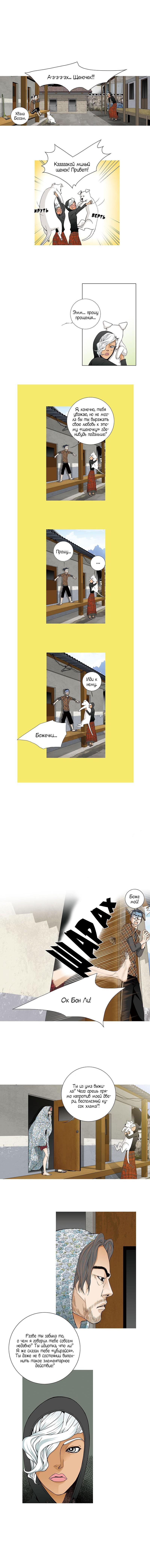 https://r1.ninemanga.com/comics/pic2/29/28573/344322/1512078366284.jpg Page 4