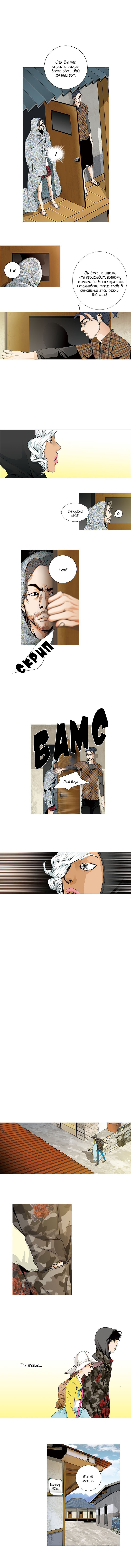 https://r1.ninemanga.com/comics/pic2/29/28573/344322/1512078368971.jpg Page 5