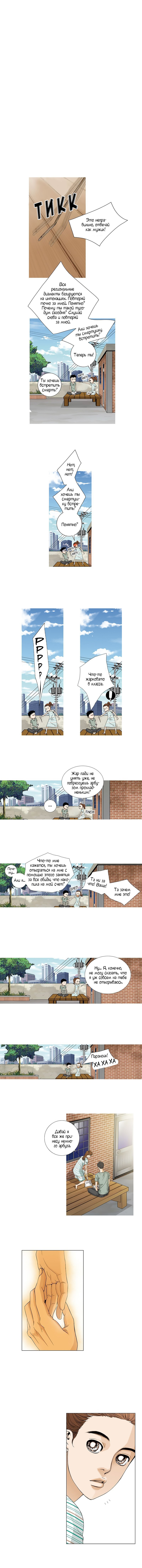 https://r1.ninemanga.com/comics/pic2/29/28573/344330/1512078542452.jpg Page 4