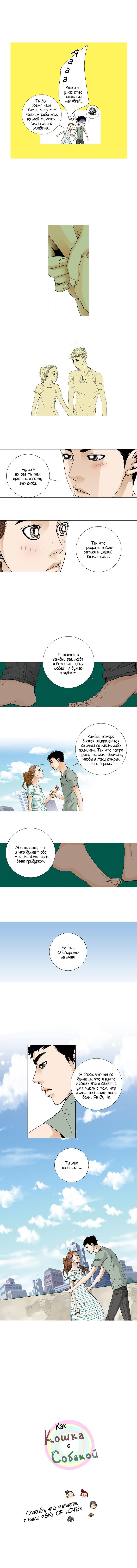 https://r1.ninemanga.com/comics/pic2/29/28573/344330/1512078555351.jpg Page 6